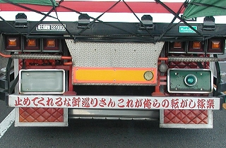 P1010182