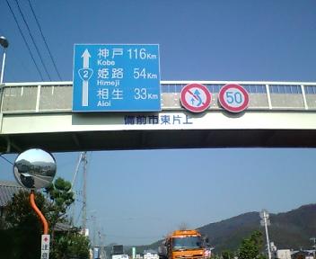 pcm_05_09_09_0002.jpg